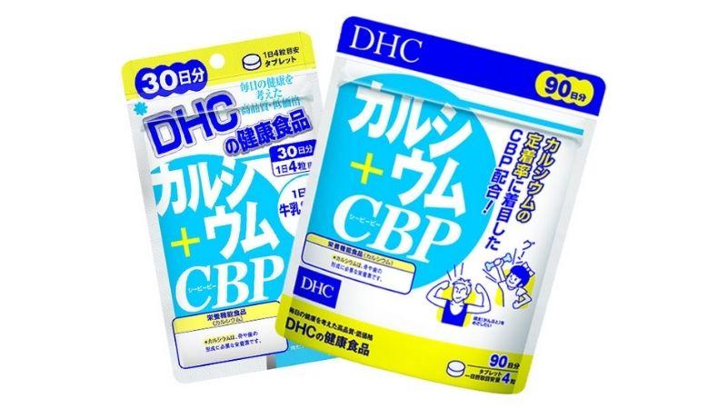 Sản phẩm DHC Nhật tăng cường canxi