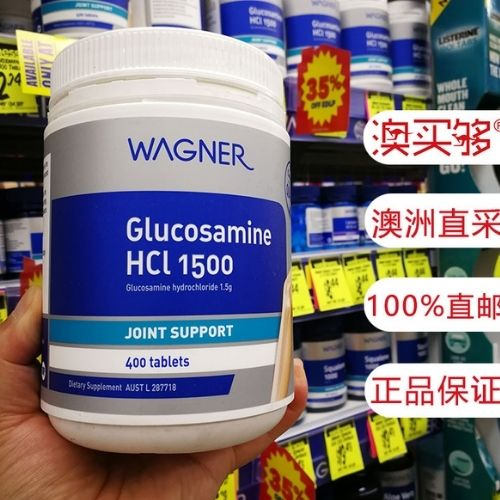 wagner-glucosamine-hcl-1500-500-500-5
