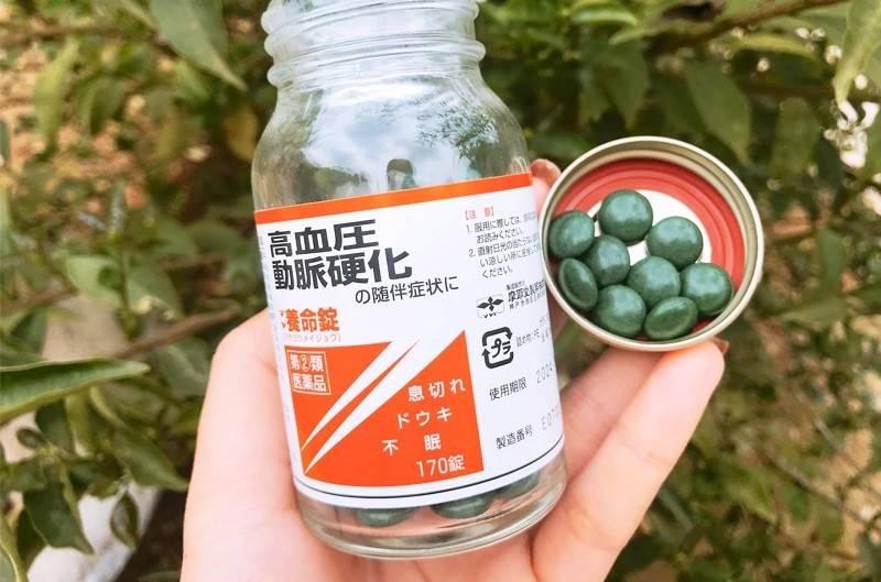 Maya Yomeijyo là viên uống điều hòa huyết áp hiệu quả của Nhật