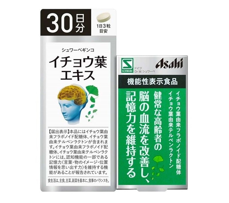 Asahi không chỉ hỗ trợ điều trị đau đầu mà còn cải thiện trí nhớ hiệu quả