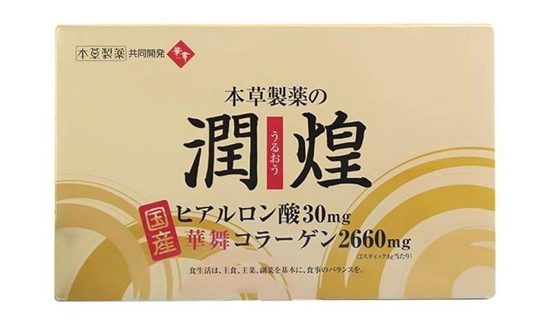 Collagen Hanamai Gold là sản phẩm được bào chế dưới dạng bột