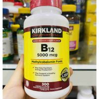 vitamin-b12-kirkland-4