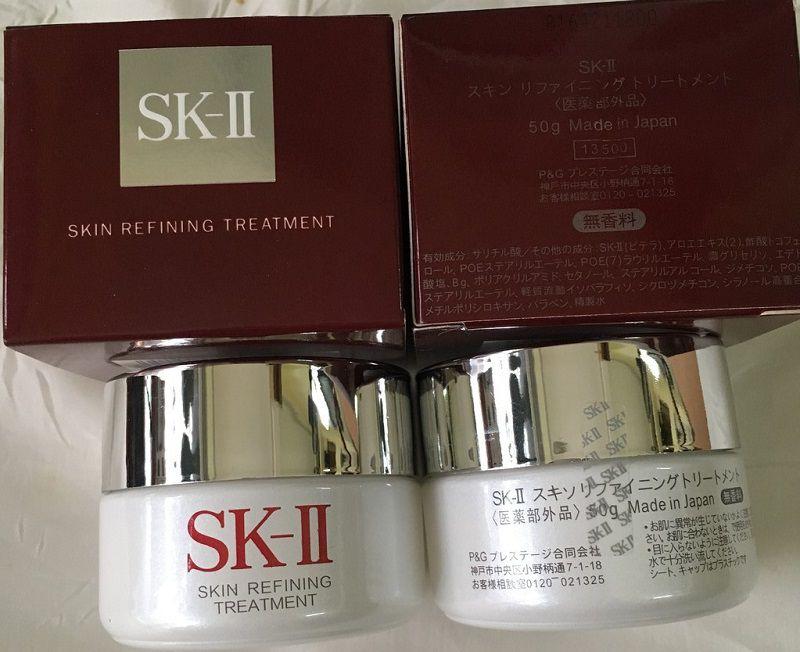 Kem trị nám SK-II nằm trong bộ sản phẩm chuyên điều trị nám