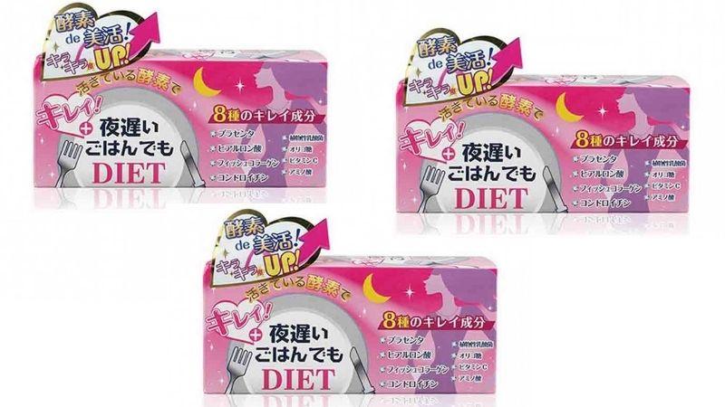 Thực phẩm chức năng hỗ trợ giảm cân của Nhật Shinyakoso Night Diet