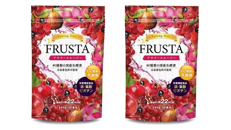 Frusta giúp giảm cân và bổ sung nhiều dưỡng chất thiết yếu