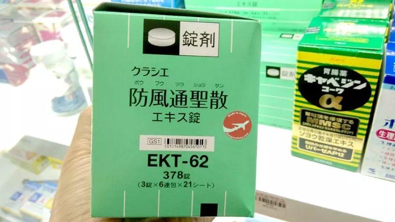 Hofutsu Shousan Kracie EKT 62 giảm cân của Nhật không gây mệt mỏi