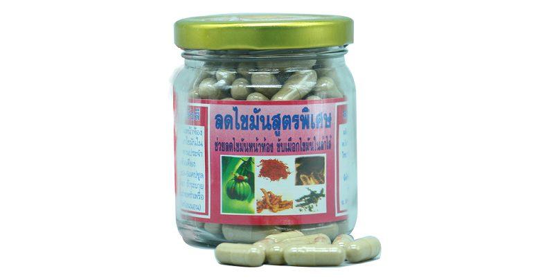 Viên uống giảm cân Thái Lan chiết xuất từ thảo được Đông Y lành tính