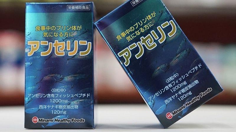 Anserine Minami làm giảm hiệu quả các triệu chứng của gout