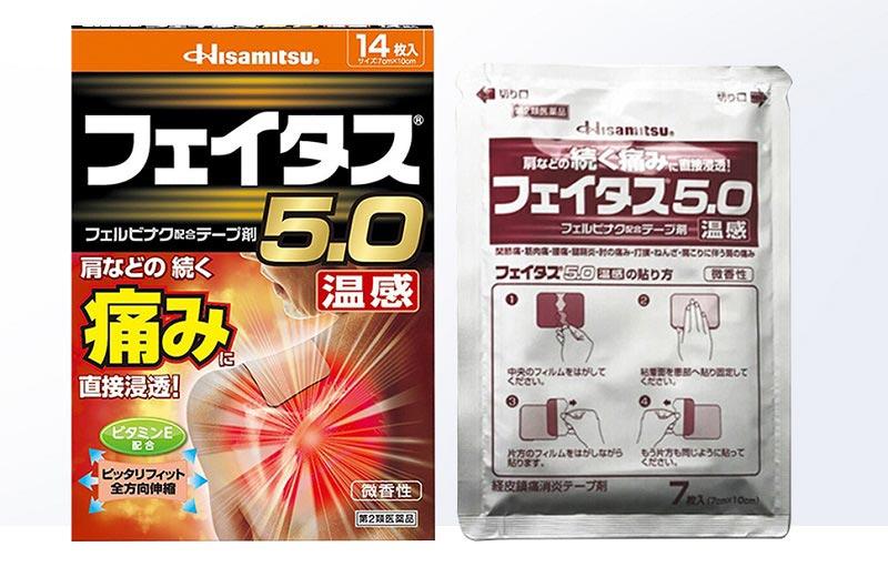 Hisamitsu 5.0 - Miếng dán giảm nhức đầu hàng đầu Nhật Bản