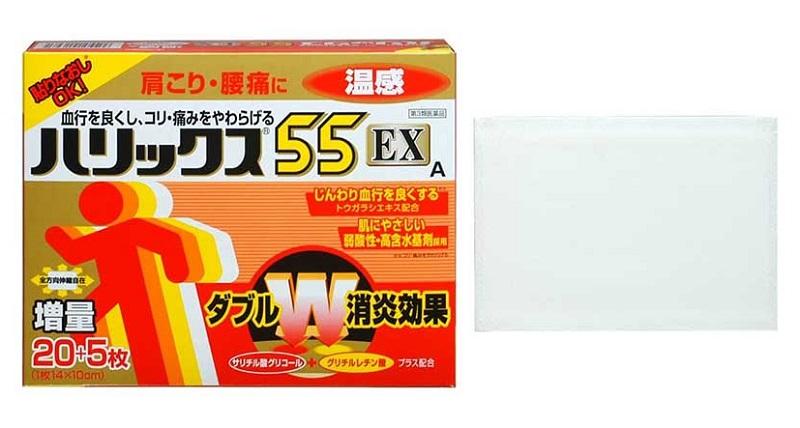 Giảm đau hiệu quả nhanh chóng với miếng dán Harikkusu 55EX xuất xứ Nhật Bản