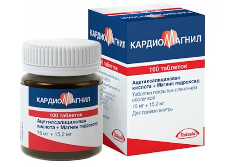 Viên uống hỗ trợ tim mạch Cardiomagnet - Diomagnyl của Nga