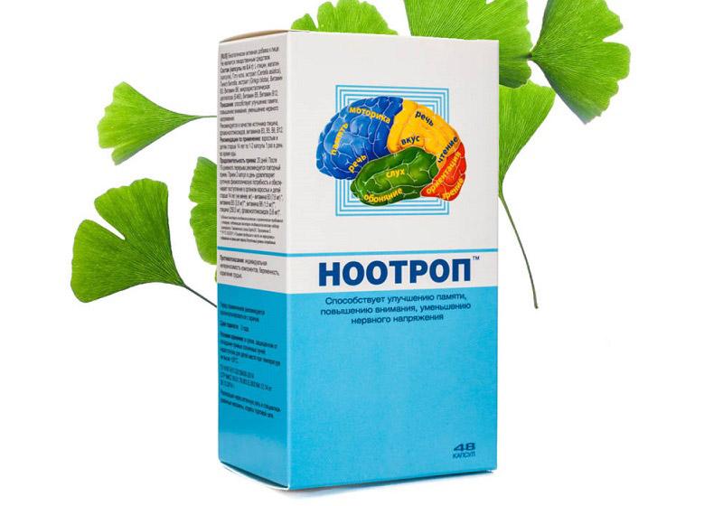 Viên uống bổ não Hootpon là một sản phẩm được nhiều người chọn lựa