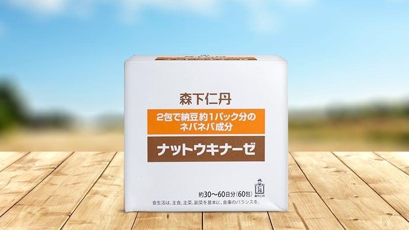 Nattokinase Morishita Jintan là sản phẩm phòng chống đột quỵ của Nhật Bản rất nổi tiếng hiện nay