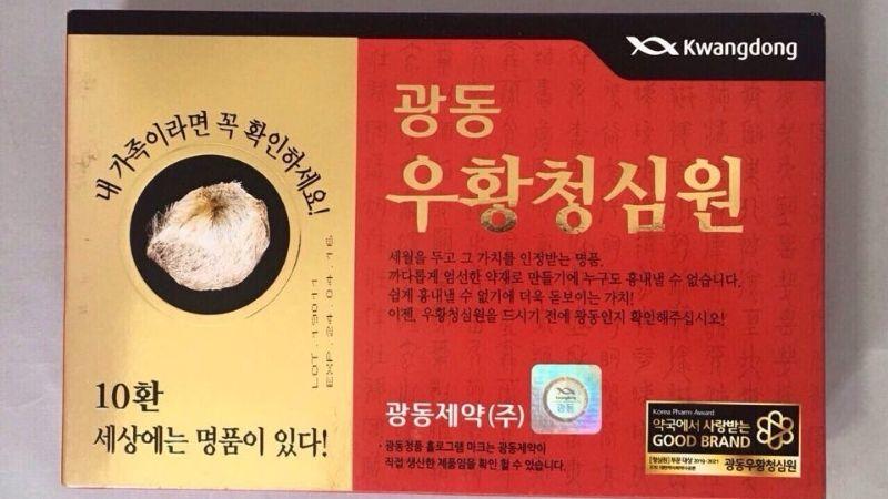 An Cung Ngưu Hoàng Hoàn là sản phẩm chống đột quỵ Hàn Quốc rất tốt