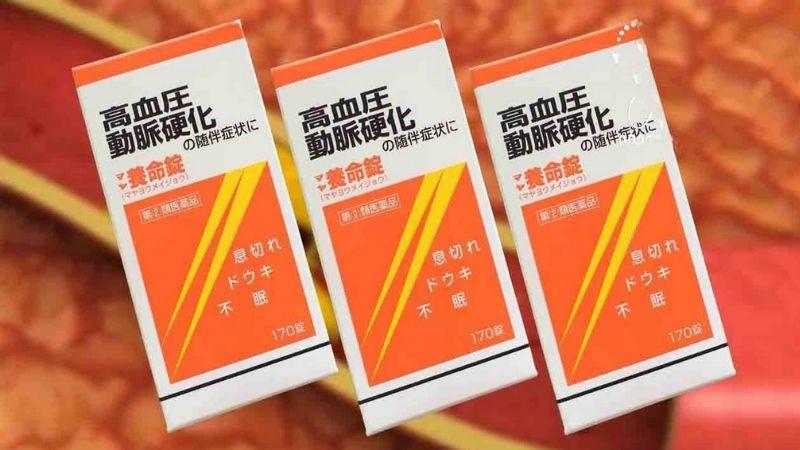 Sản phẩm Maya Yomeijyo được nhiều người dùng đánh giá cao