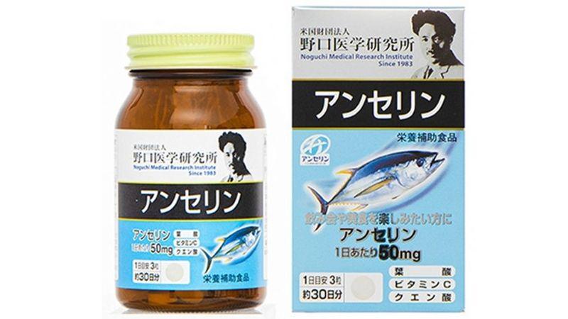 Người dùng có thể tham khảo sử dụng Anserine Noguchi